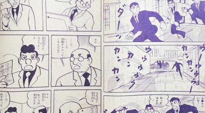 4.ハクダイの蔵書より-K・元美津作品紹介その2