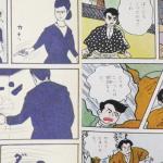 松本正彦_アイキャッチ_1
