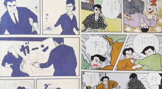 1.「駒画」の提唱者、松本正彦の作品世界