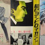 辰巳ヨシヒロ_アイキャッチ_第4期/アクション物の人気作家として 第5期/貸本衰退期~出版人としてのサバイバル