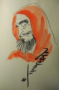 『ダルマ大師 禅を伝えた僧』見返し部分の直筆イラストとサイン