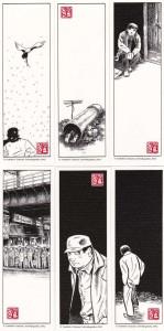TATSUMI増補 (2)