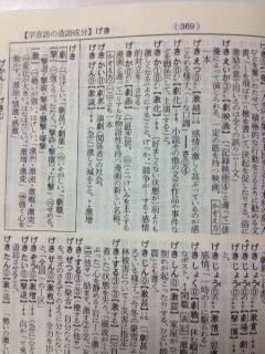 新明解 劇画 (1)