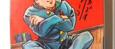 辰巳ヨシヒロ追悼シリーズ5 青春山脈