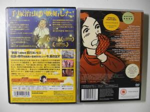 TATSUMI_movie (1)