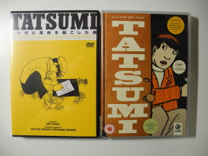 TATSUMI_movie (2)
