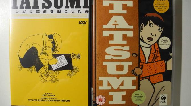 映画TATSUMIのDVDが届きました