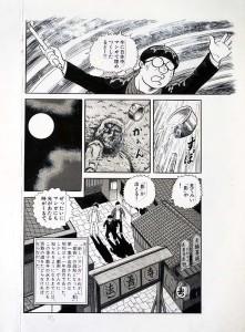 masatomo4_danwasituBlog-1024