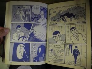 松本&桜井_鐘が鳴れば人が死ぬ (16)-1024