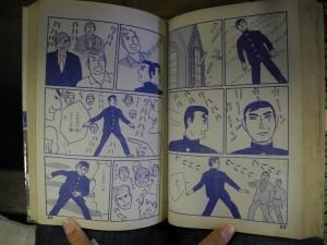 松本&桜井_鐘が鳴れば人が死ぬ (15)-1024