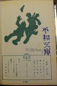 Kmotonizu(debuet-kyatu)okuzuke-1024