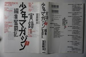 ブログ用 (4)-1280