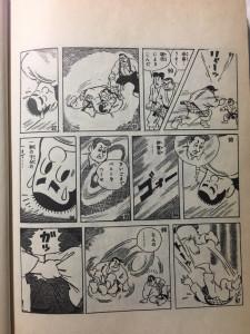 イガグリくん (4)