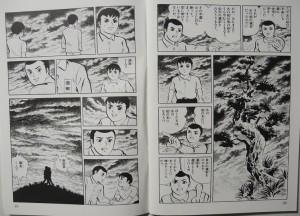 自分たちの不幸な境遇を、崖に根を生やすしかなかった不運な松の木に重ね合わせ、強く生きようと語りかける西田、そしてそれに呼応する主人公の藤本まさる。