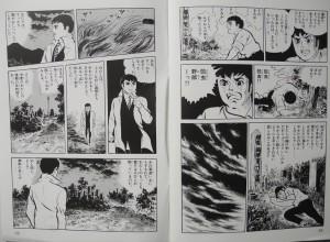 ラスト2ページ分。右側は、西田の死を知り悲しみにくれる藤本(回想シーンの最終部分)。最終ページ(左側)は、帰郷した主人公の現在へと時間軸が戻りエンディングとなる。