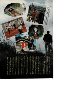 リイドコミック1980May8号 (4)